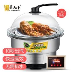 升降锅集锦——海鲜与锅的盛宴