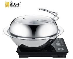 蒸汽火锅汤底的汤底可以食用吗?